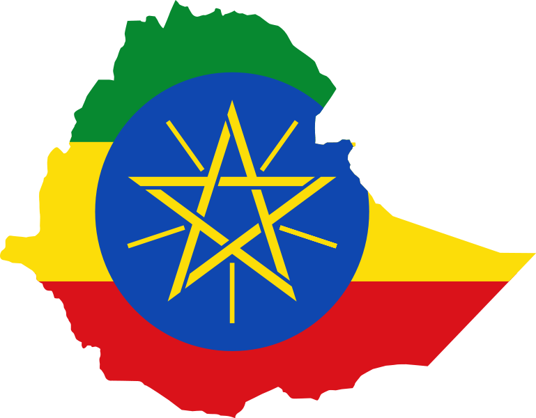 Ethiopia Flag Interesting Facts About The Flag of Ethiopia